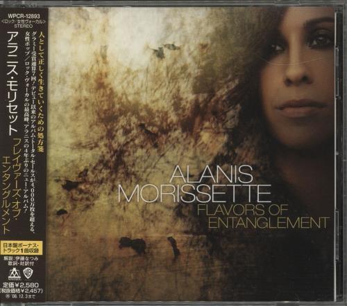 Alanis Morissette Flavors Of Entanglement CD album (CDLP) Japanese ANSCDFL487293