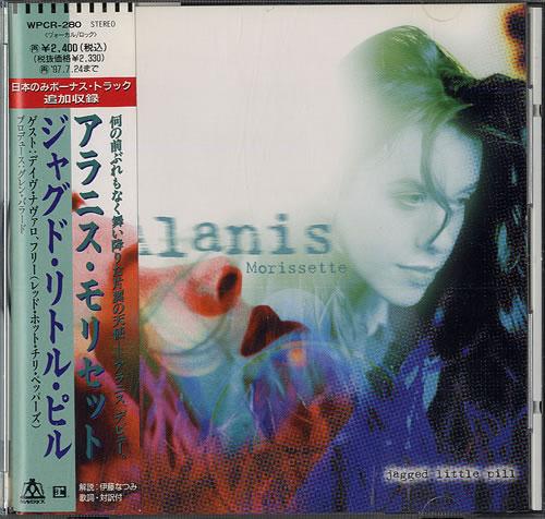 Alanis Morissette - Jagged Little Pill full album - YouTube