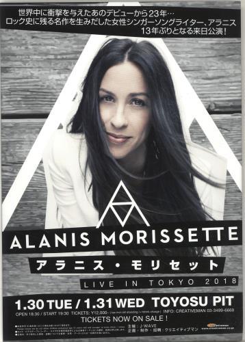 Alanis Morissette Like In Tokyo 2018 handbill Japanese ANSHBLI692517