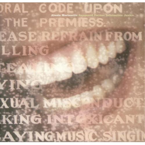 Alanis Morissette Supposed Former Infatuation Junkie CD album (CDLP) UK ANSCDSU256954