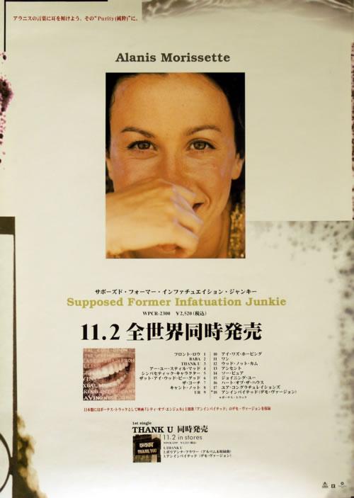 Alanis Morissette Supposed Former Infatuation Junkie poster Japanese ANSPOSU619169