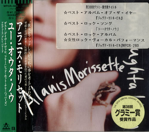 "Alanis Morissette You Oughta Know CD single (CD5 / 5"") Japanese ANSC5YO168287"