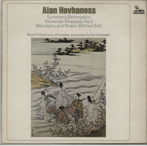 Alan Hovhaness Symphony Etchmiadzin / Armenian Rhapsody No. 3 / Mountains And Rivers Without End vinyl LP album (LP record) UK G2BLPSY632198