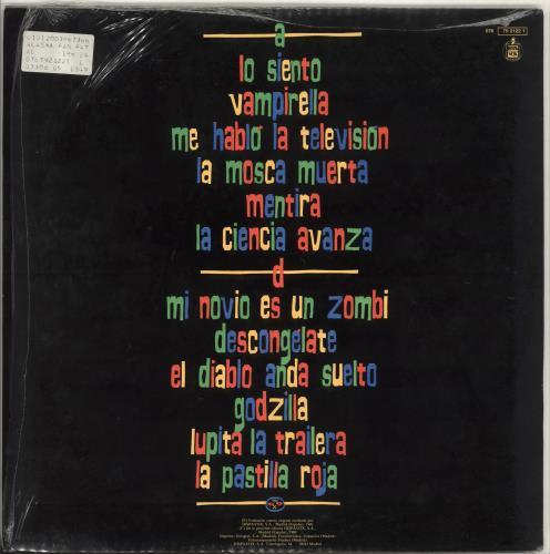 "Alaska Y Dinarama Fan Fatal + 12"" vinyl LP album (LP record) Spanish AYDLPFA713005"