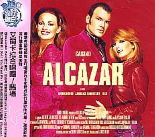 Alcazar Casino CD album (CDLP) Taiwanese ALZCDCA276581