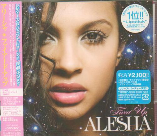 Alesha Dixon Fired Up CD album (CDLP) Japanese AEICDFI444968