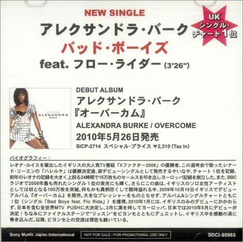 Alexandra Burke Bad Boys CD-R acetate Japanese AKXCRBA531561
