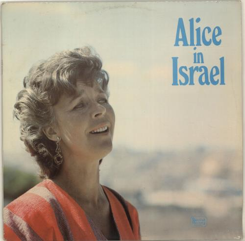 Alice Babs Alice In Israel vinyl LP album (LP record) Swedish A8ZLPAL699519