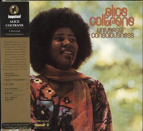 Alice Coltrane Universal Consciousness CD album (CDLP) UK 2ACCDUN731339