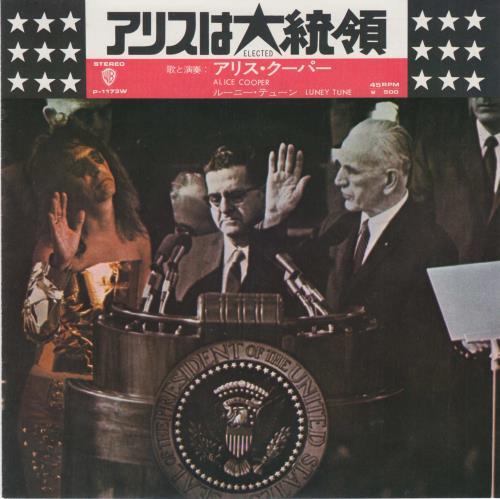 "Alice Cooper Elected 7"" vinyl single (7 inch record) Japanese COO07EL210721"