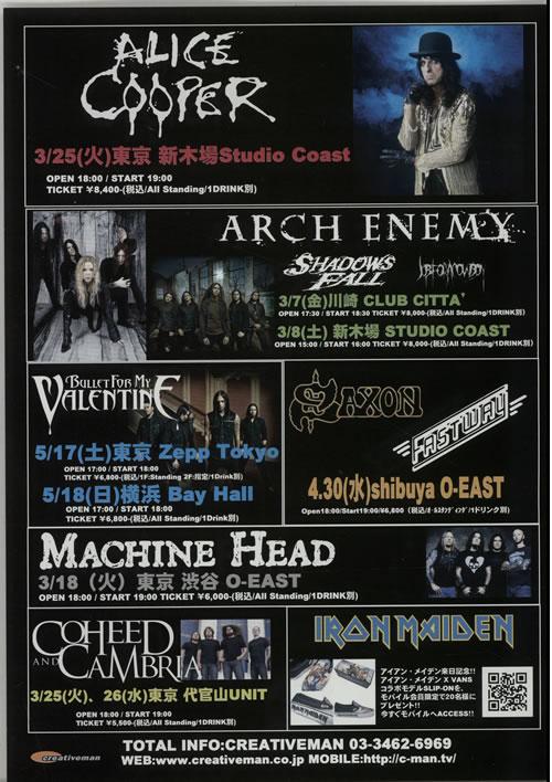 Alice Cooper Japan Tour 2008 + Bonus Hand-Out handbill Japanese COOHBJA639275
