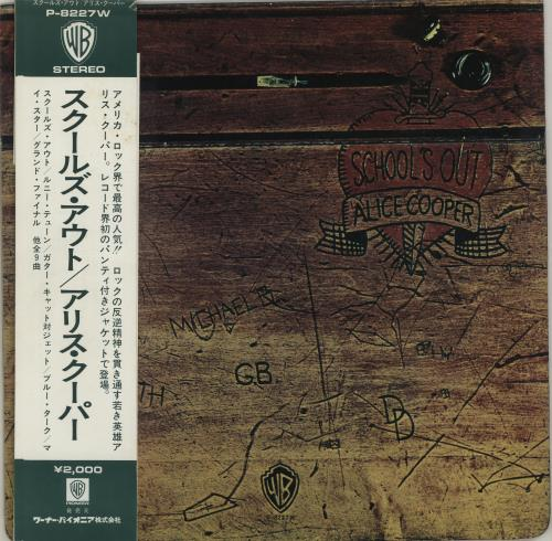 Alice Cooper School's Out + obi vinyl LP album (LP record) Japanese COOLPSC688040