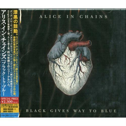 Alice In Chains Black Gives Way To Blue CD album (CDLP) Japanese AICCDBL478697
