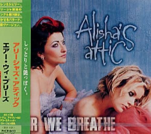 "Alisha's Attic Air We Breathe CD single (CD5 / 5"") Japanese AATC5AI134471"