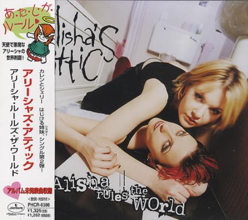 "Alisha's Attic Alisa Rules The World CD single (CD5 / 5"") Japanese AATC5AL134073"