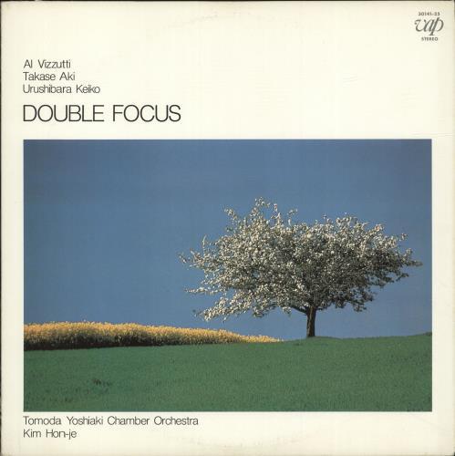 Allen Vizzutti Double Focus vinyl LP album (LP record) Japanese QLWLPDO699028