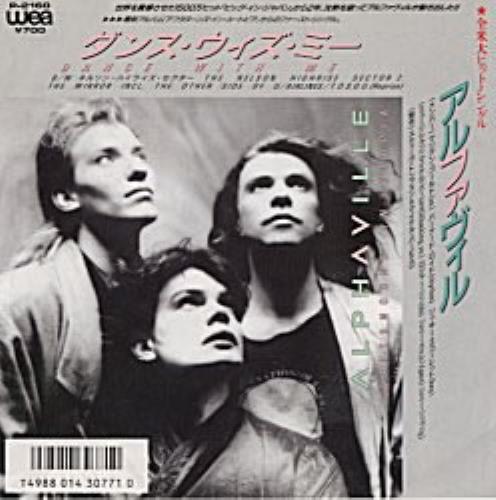"Alphaville Dance With Me 7"" vinyl single (7 inch record) Japanese ALP07DA119558"