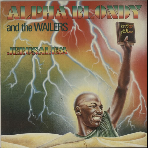 Alpha Blondy Jerusalem vinyl LP album (LP record) French A5PLPJE625690