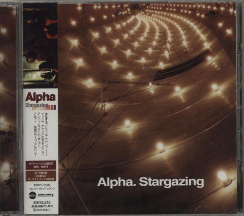 Alpha Stargazing + Obi CD album (CDLP) Japanese LPHCDST685409