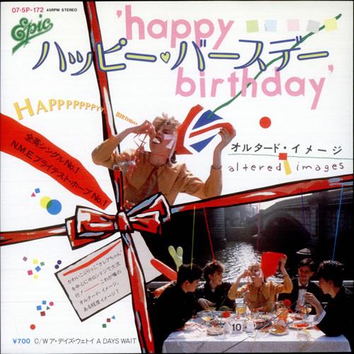 "Altered Images Happy Birthday Japanese 7"" Vinyl Single (7"