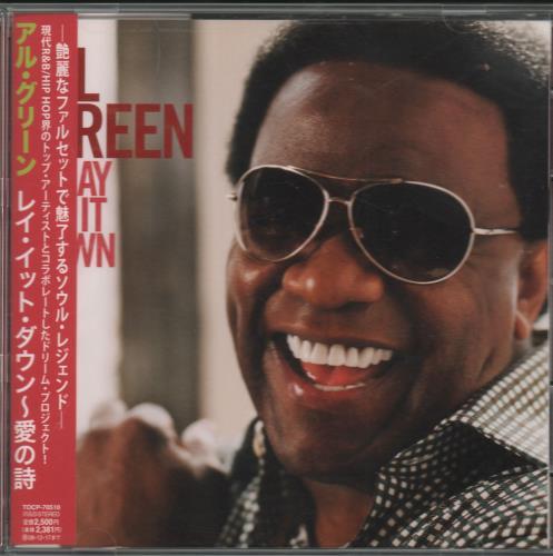 Al Green Lay It Down + Obi CD album (CDLP) Japanese AEECDLA433703