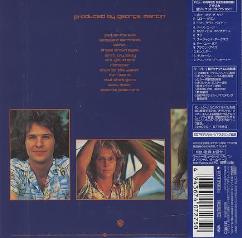 America Harbor Japanese Cd Album Cdlp 402021