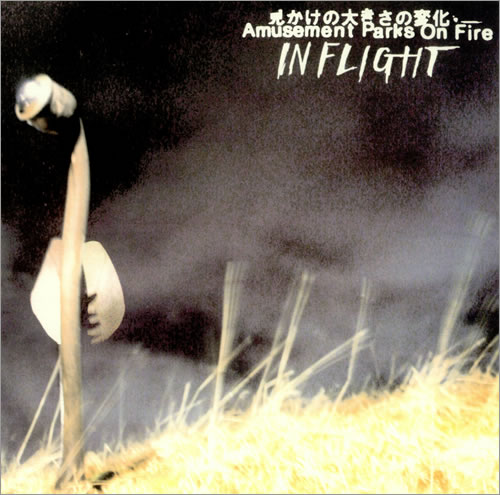 "Amusement Parks On Fire In Flight 12"" vinyl single (12 inch record / Maxi-single) UK AET12IN437892"
