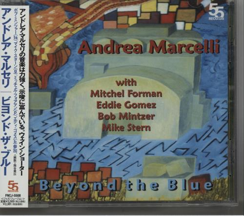 Andrea Marcelli Beyond The Blue CD album (CDLP) Japanese IWTCDBE658026