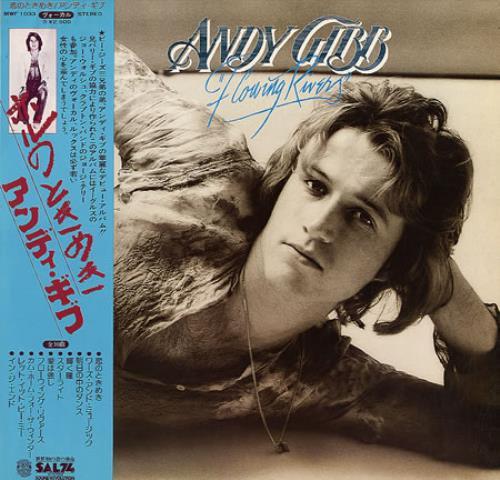 Andy Gibb Flowing Rivers vinyl LP album (LP record) Japanese AGILPFL235181