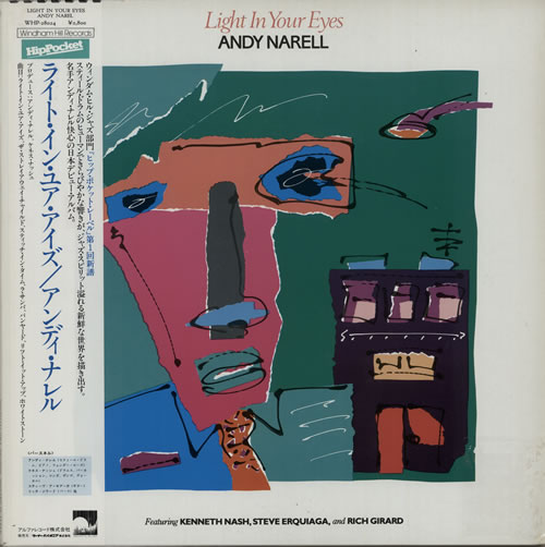 Andy Narell Light In Your Eyes - EX vinyl LP album (LP record) Japanese A5JLPLI631184