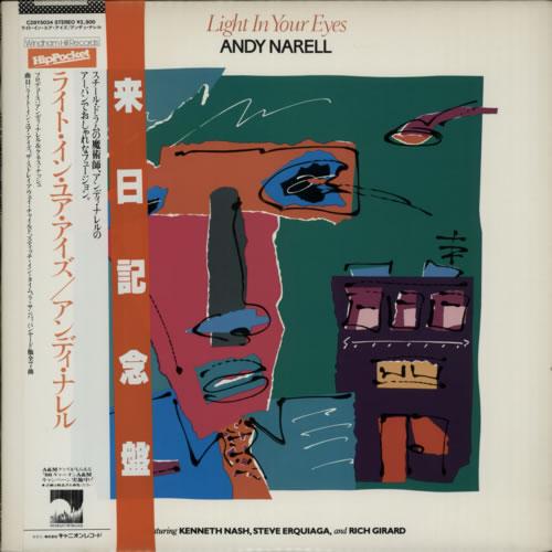 Andy Narell Light In Your Eyes vinyl LP album (LP record) Japanese A5JLPLI599358
