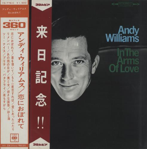 Andy Williams In The Arms Of Love vinyl LP album (LP record) Japanese AWILPIN753784