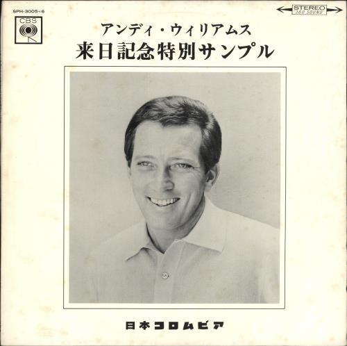 Andy Williams Special Japanese Tour Sample 2-LP vinyl record set (Double Album) Japanese AWI2LSP709682