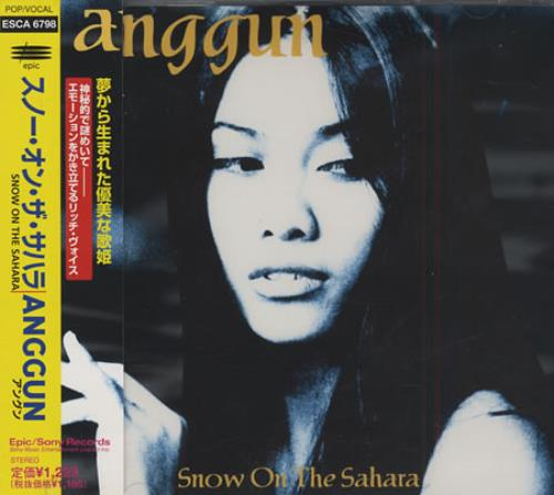 "Anggun Snow On the Sahara CD single (CD5 / 5"") Japanese NGUC5SN276085"