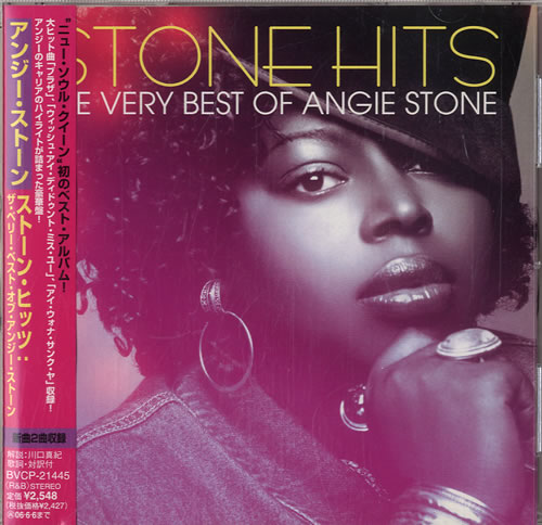 Angie Stone Stone Hits - The Very Best Of Angie Stone CD album (CDLP) Japanese GIECDST614873