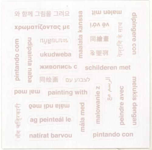 "Animal Collective Painting With - Avey Tare Sleeve + 7"" + Slipmat vinyl LP album (LP record) UK AN6LPPA704576"