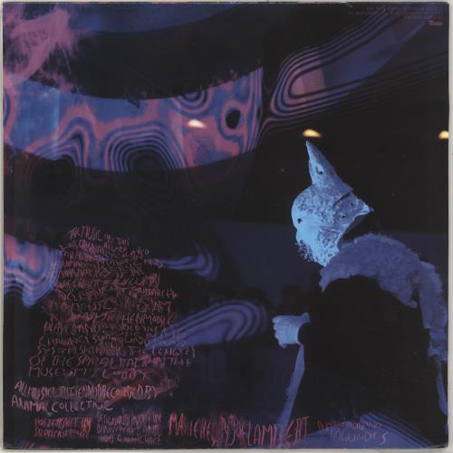 """Animal Collective Transverse Temporal Gyrus - RSD12 + Poster 12"""" vinyl single (12 inch record / Maxi-single) US AN612TR704568"""