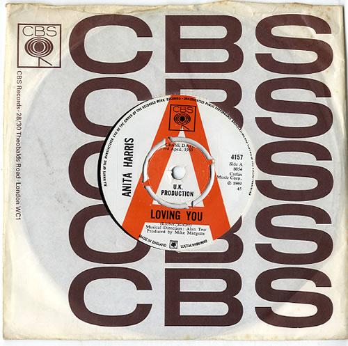 "Anita Harris Loving You 7"" vinyl single (7 inch record) UK AHQ07LO613395"