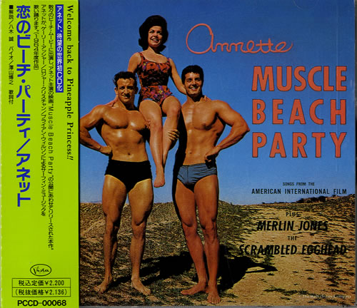 Annette Funicello Muscle Beach Party CD album (CDLP) Japanese AO5CDMU546950