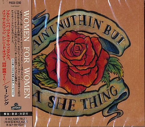 Annie Lennox Ain't Nuthin' But A She Thing CD album (CDLP) Japanese ANNCDAI482426