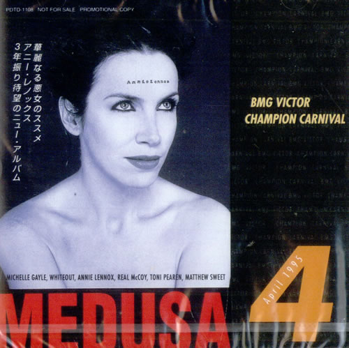 Annie Lennox Champion Carnival April 1995 - Sealed CD album (CDLP) Japanese ANNCDCH507123
