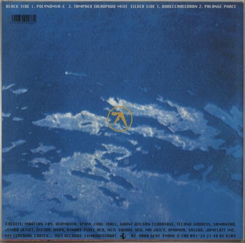 "Aphex Twin Xylem Tube EP 12"" vinyl single (12 inch record / Maxi-single) Belgian APH12XY669210"