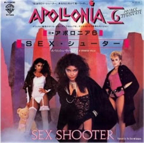 Apollonia sex shooter