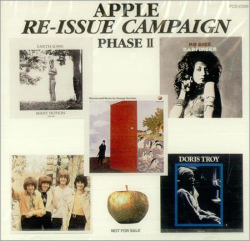 Apple Label Re-Issue Campaign Phase II CD album (CDLP) Japanese APECDRE380960
