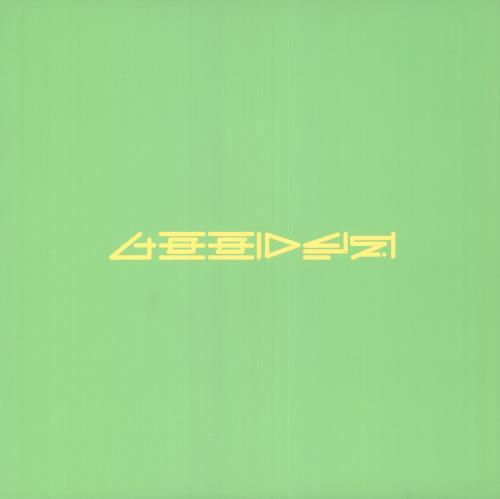 """Armand Van Helden Koochy 12"""" vinyl single (12 inch record / Maxi-single) US AA212KO742756"""