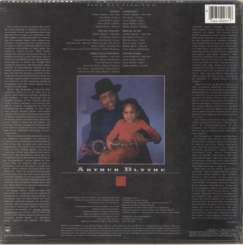Arthur Blythe Da-Da vinyl LP album (LP record) US 1ABLPDA708145
