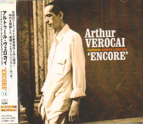 Arthur Verocai Encore CD album (CDLP) Japanese I1TCDEN664078