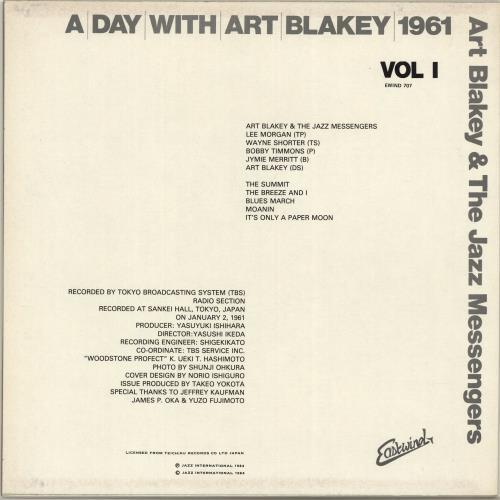 Art Blakey & The Jazz Messengers A Day With Art Blakey 1961 Vol I UK vinyl  LP album (LP record)