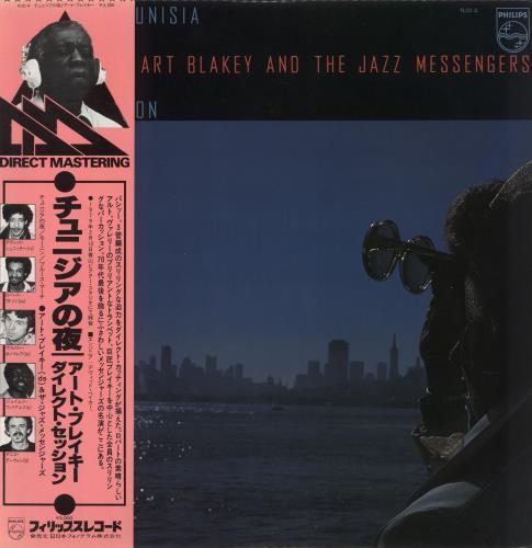 Art Blakey & The Jazz Messengers A Night In Tunisia - Direct Session + obi vinyl LP album (LP record) Japanese AB4LPAN747665