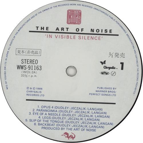 Art of noise in visible silence full album